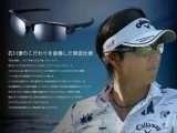 RYO ISHIKAWA X SWAN R.I LIMITED Model